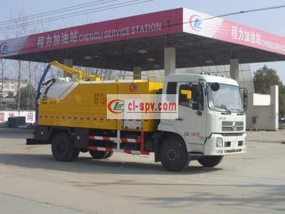 东风8立方清洗吸污车