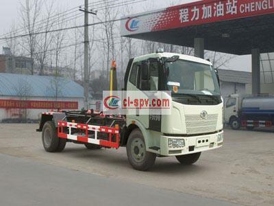 解放车厢可卸式垃圾车(CLW5160ZXXC5)