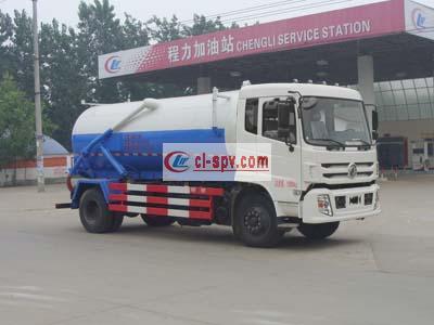 东风10立方吸污车(CLW5160GXWE5)
