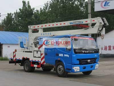 高空作业车(CLW5060JGKN4)