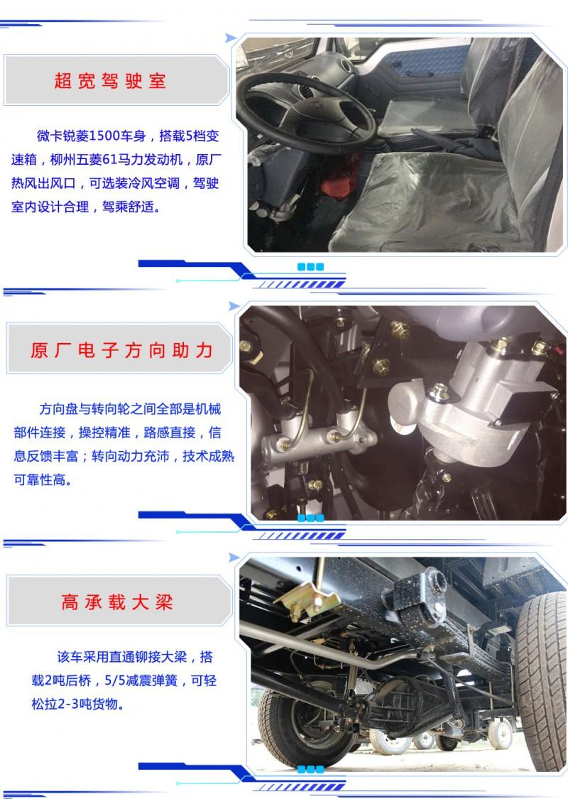 凯马3方挂桶式garbage truck 底盘细节描述