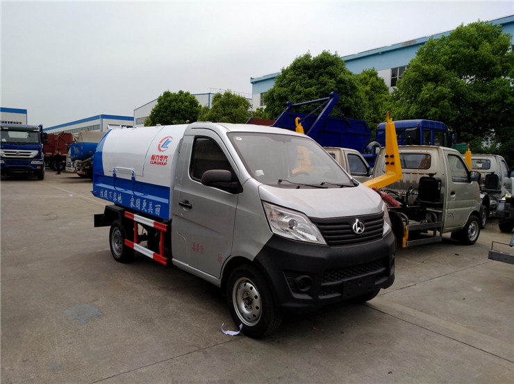 Changan 3-cbm sealed garbage truck