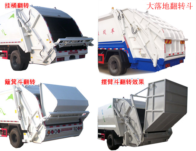 Dongfeng Compressed Garbage Truck The rear tail flips the instructions
