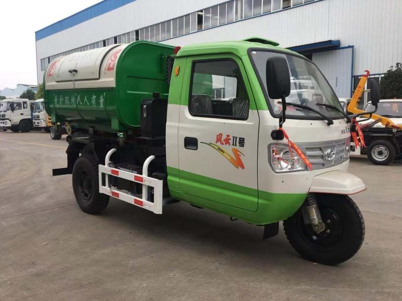 Shifeng trois camion poubelle bras crochet cbm