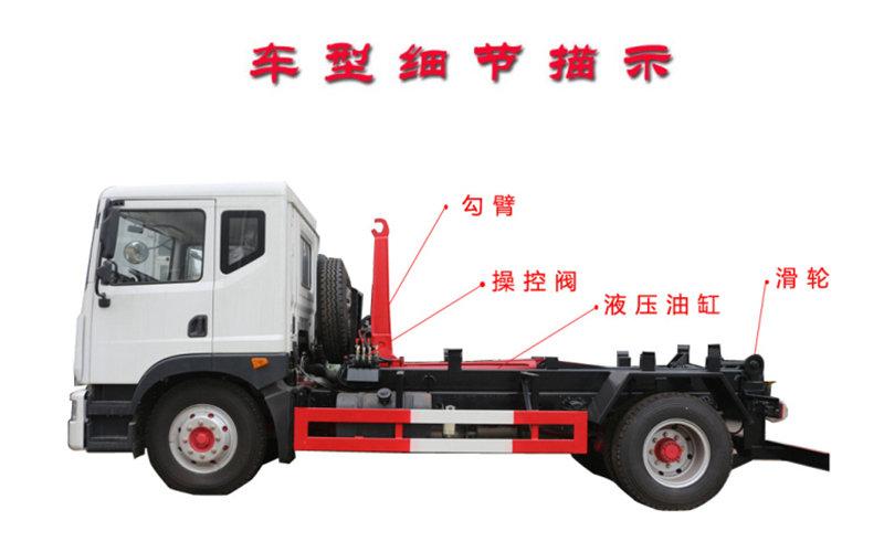 勾臂garbage truck 上装结构图