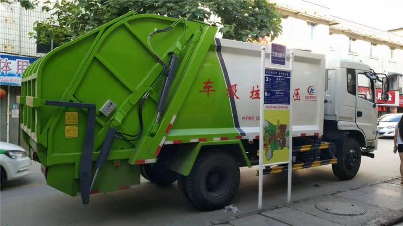 东风专底10方 compressed garbage truck 右侧面图