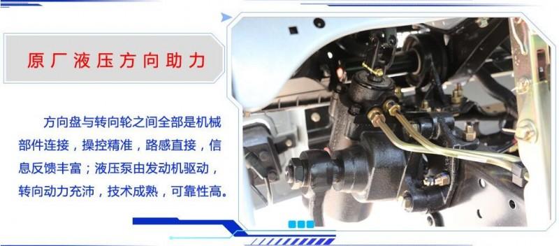 五十铃扫路车底盘原厂液压方向助力