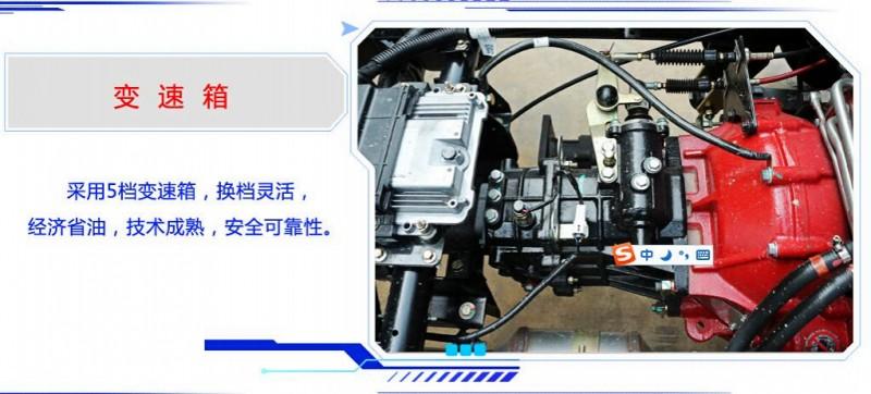 福田3方扫路车底盘变速箱