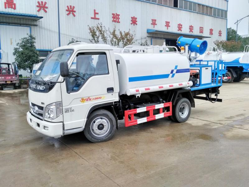 les photos 2 tonnes camion de suppression de la poussière