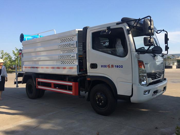 Shifeng 5 cbm multifonctions brouillard camion anti-poussière