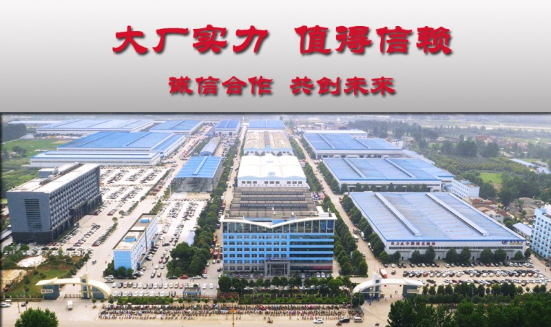 解放25吨重型清障车 工厂实景