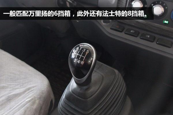 解放虎V5.6米清障车 变速箱