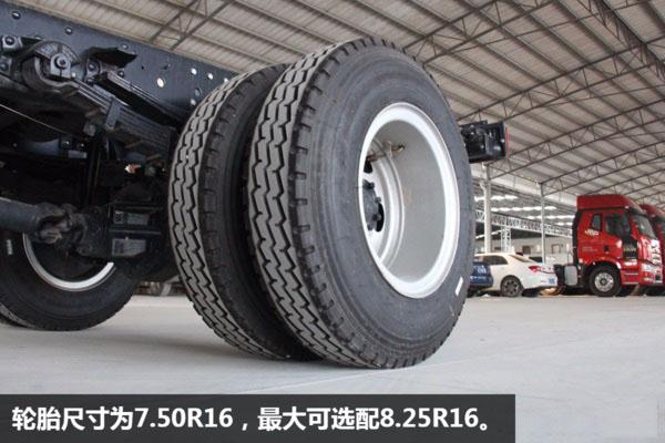 解放虎V5.6米清障车 轮胎