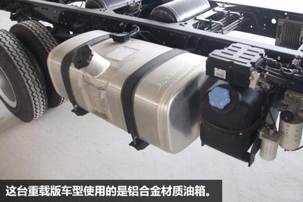 解放虎V5.6米清障车 油箱